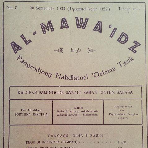 almawaidz